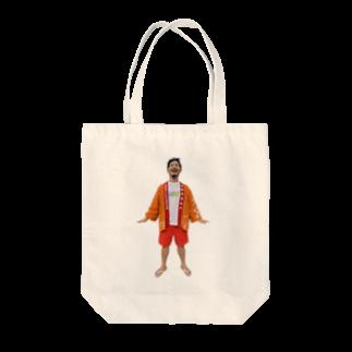あろは!さんひょんぬのピュアさんひょんぬ Tote bags