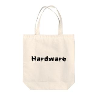 はーどうぇあ ばーじょん1.2 Tote bags