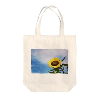 向日葵と空 Tote bags