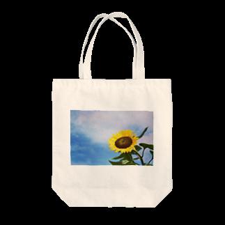 fuuku-sの向日葵と空 Tote bags