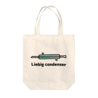 リービッヒ冷却管 Tote bags