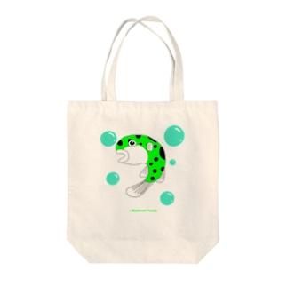 ミドリフグのふぅちゃん Tote bags