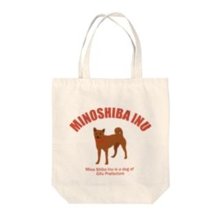 美濃柴立ち姿Ⅱ(赤) Tote bags