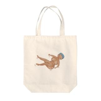 PUKA PUKA Tote Bag