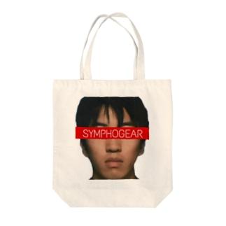 修験者-SYMPHOGEAR- Tote bags