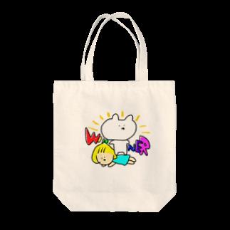 ななみんお店の勝ってうれしいうさぎ Tote bags