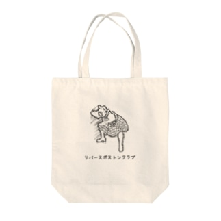 あいたんリバースボストンクラブ Tote bags