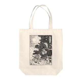 義経と弁慶 Tote bags