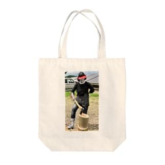 山賊のおばさん Tote bags