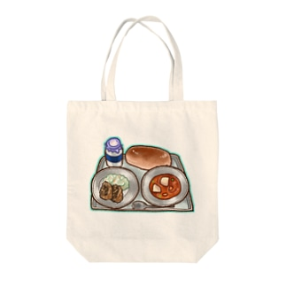 なつかしい給食 Tote bags
