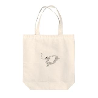 たるいネコ Tote bags