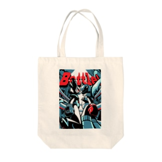 BATTLE! Tote bags