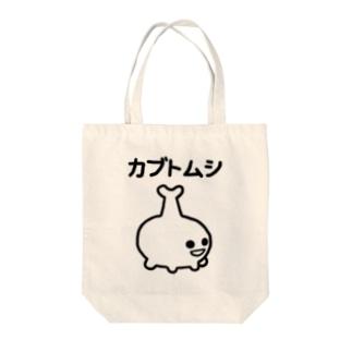 カブトムシ Tote bags