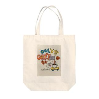 フクロウ コーヒースタンド Tote bags
