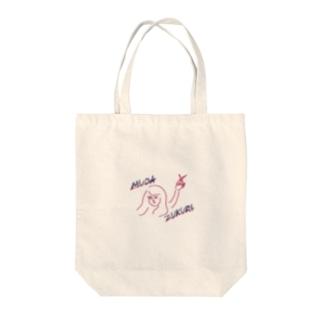 ハサミ女 Tote bags