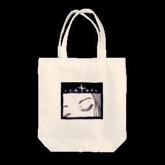 さかなや実験室の【肴】光源 Tote bags
