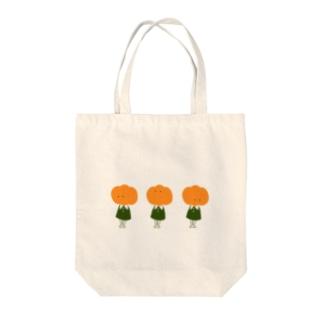 かぼちゃbrothers Tote bags