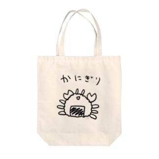 かにぎり Tote bags