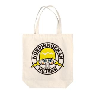 ノルディッコちゃん(ワッペン) Tote bags