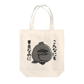 善良な魔王カラス Tote bags