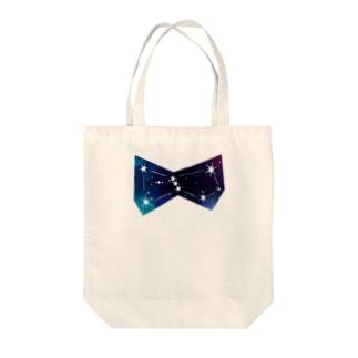 オリオン座のリボン Tote bags