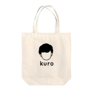 kuro 黒 Tote bags