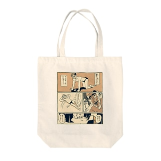 オープンブレインコネクテッドオール Tote bags