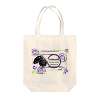 サイバーアンモナイト Tote bags