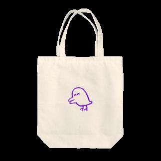 akiocoの害鳥(透明) Tote bags