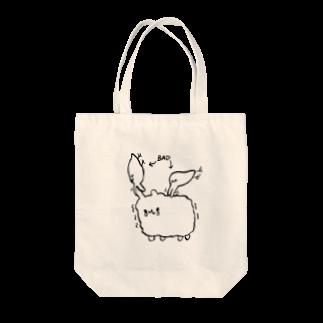 akiocoの害鳥対ひつじ Tote bags