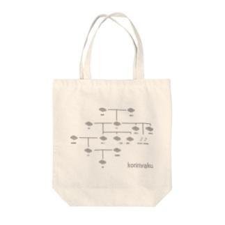こんにゃくの家系図 Tote bags
