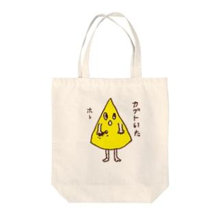 カブトいたホレ Tote bags