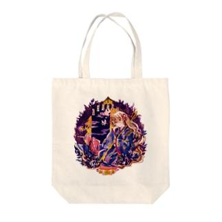 妖時雨 Tote bags