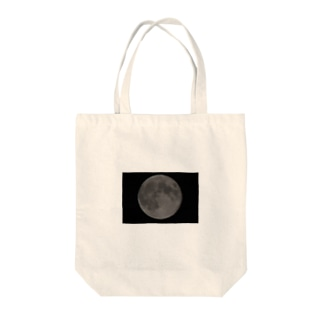 Moon001 Tote bags