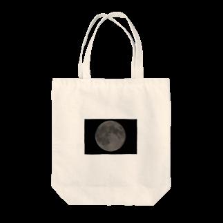 りんくすのMoon001 Tote bags