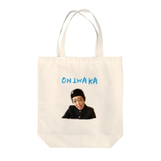 ONIWAKA Tote bags