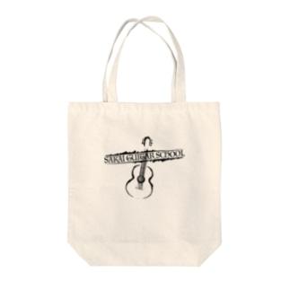 酒井ギタースクール黒バージョン Tote bags