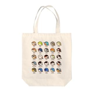 日本の小鳥 Tote bags