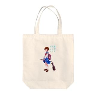 【期間限定】魔法少女的ゾンビグッズ Tote bags