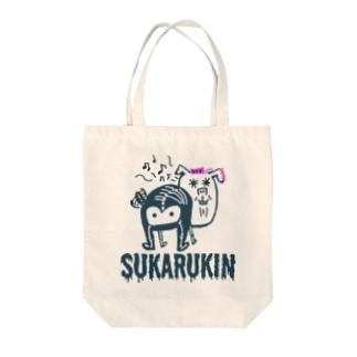 """SUKARUKIN """"ずんどこ・ワン"""" Tote bags"""