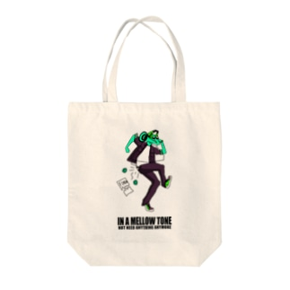 IN A MELLOW TONE -green- Tote bags