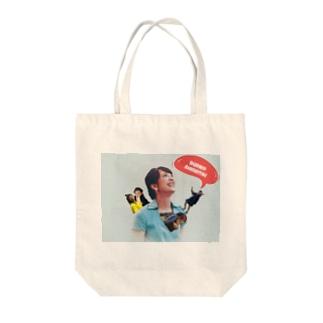 ルリ子親衛隊 Tote bags