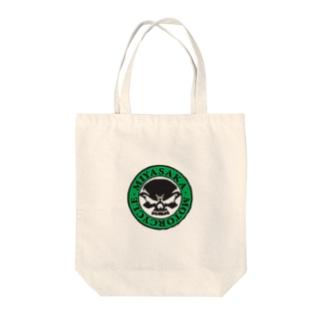 MIYASAKA・MOTORCYCLE Tote bags