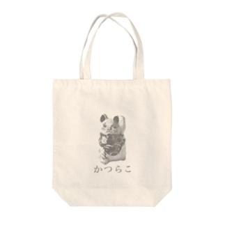 かつらこの猫ぶえ 白黒 Tote bags