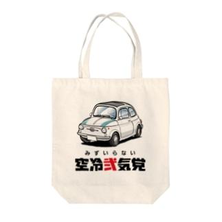 空冷弐気党_ストライプチンク Tote bags