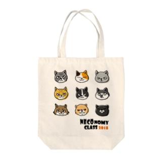 ネコノミ~2018 Tote bags