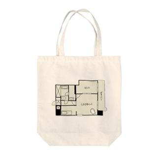 間取りとお文具 1LDKO(お文具) Tote bags