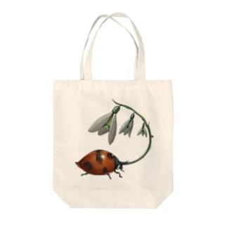 すずらんてんとう Tote bags