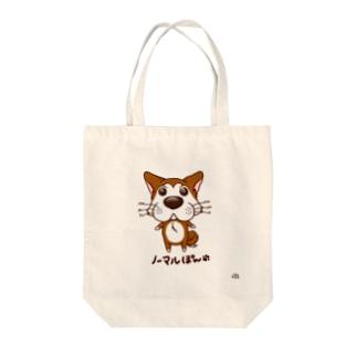ぽんちゃん(ノーマル) Tote bags