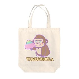 YumeGorilla(ゆめごりら)グッズ トートバッグ